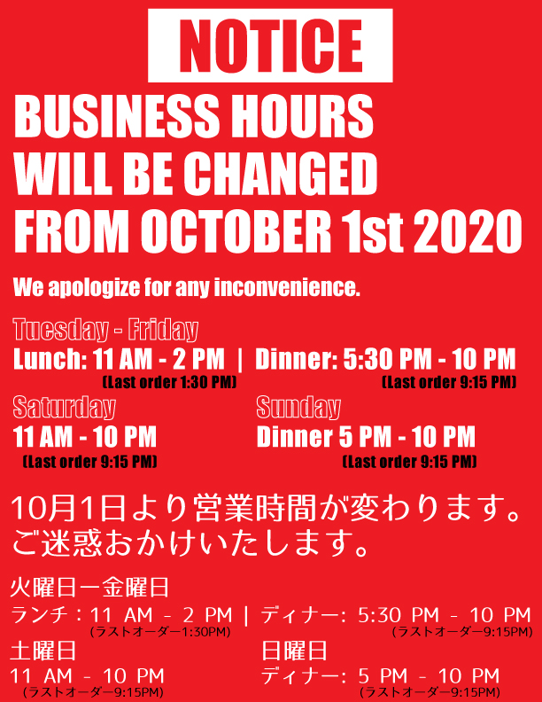 busineehour notice