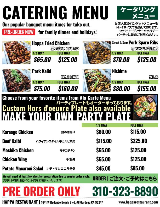 catering menu pricelist