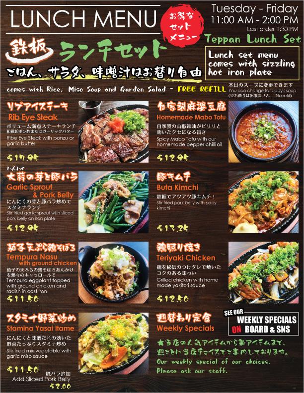 new lunch menu