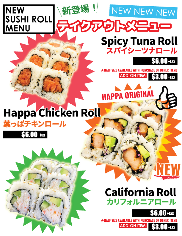 Happa Chickenv Roll  Our signature Happa Fried Chicken come with roll! #sushirolls  https://www.instagram.com/happarestaurant